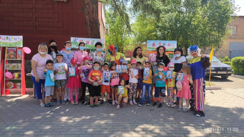 День защиты детей и открытие летнего библиотечного лагеря!